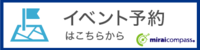 banner_event_blue.pngのサムネイル画像