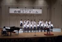 http://highwww.shiraume.ac.jp/info/assets_c/2017/06/201-thumb-200xauto-7506.jpg