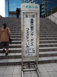 2019011.JPG