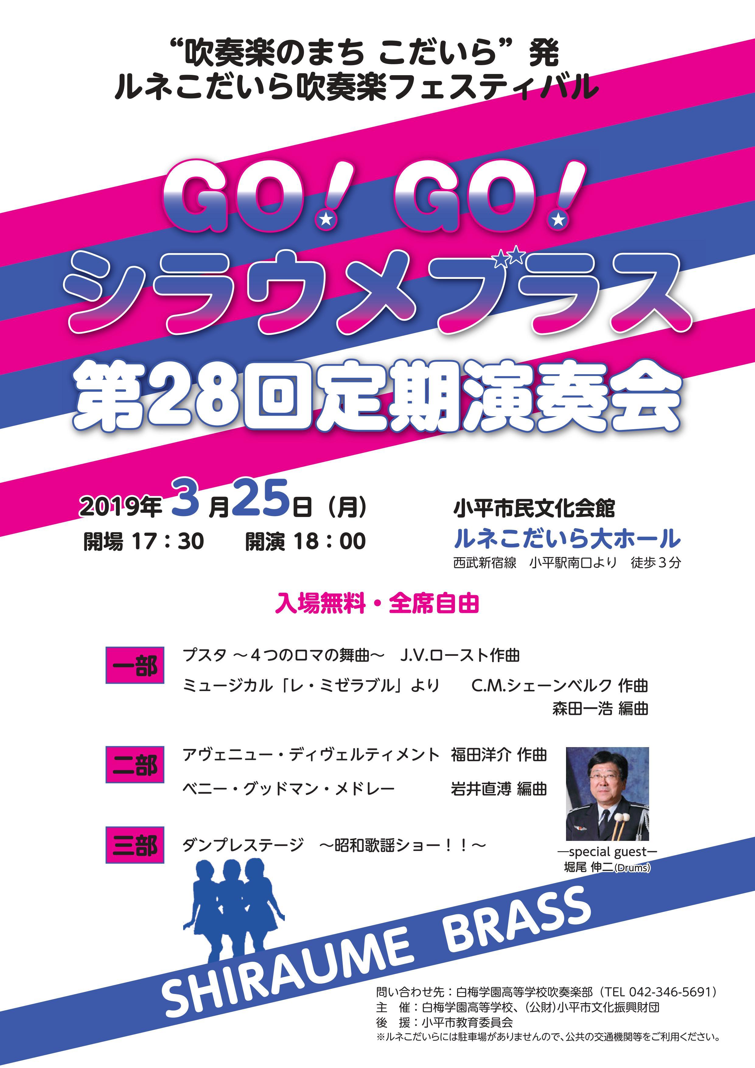 http://highwww.shiraume.ac.jp/info/bnrimages/0001.jpg